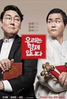Ver película Urineun Hyeongjeimnida