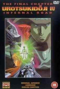 Ver película Urotsukidoji 4: El Jardín Secreto