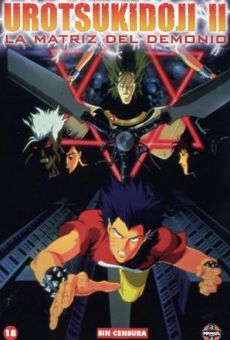 Ver película Urotsukidoji II: La matriz del demonio