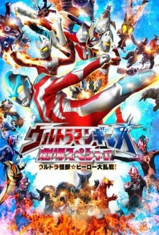 Ver película ¡Ultraman Ginga: Teatro Especial Ultra Monster Hero Battle Royal!