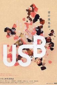 Ver película USB