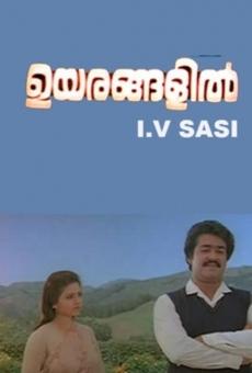 Ver película Uyarangalil