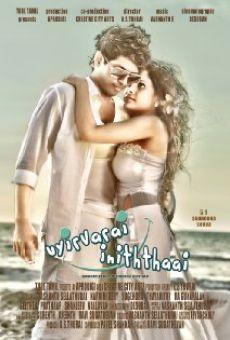 Ver película Uyirvarai Iniththaai
