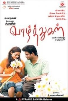 Ver película Vaazhthugal