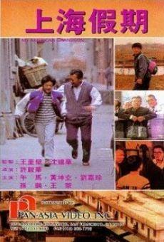 Ver película Vacaciones en Shangai