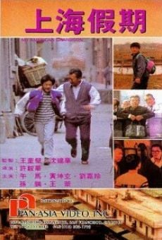 Shanghai jiaqi online