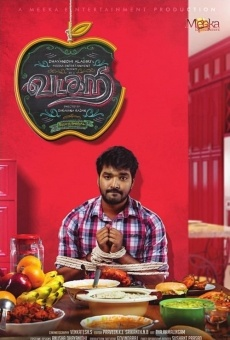 Vadacurry on-line gratuito