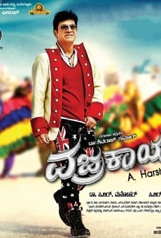 Vajrakaya online streaming