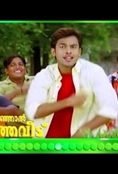 Ver película Valathottu Thirinjal Nalamathe Veedu