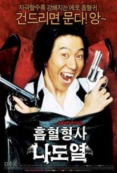 Hobhyeol hyeongsa Nadoyeol online