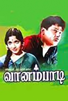 Vanambadi online streaming
