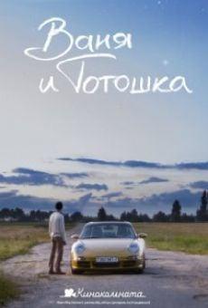 Ver película Vanya i Totoshka