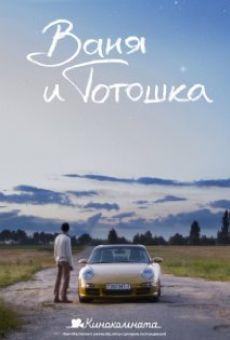 Vanya i Totoshka online