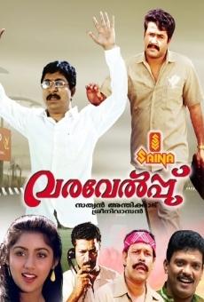 Ver película Varavelpu