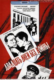Ver película Veinte días sin guerra