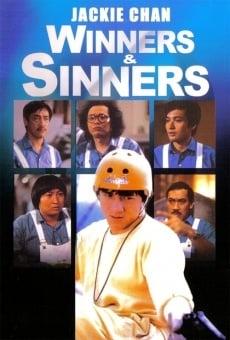 Ver película Vencedores y vencidos