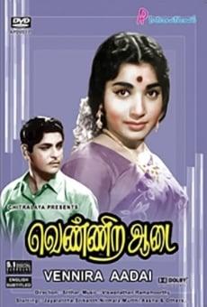 Ver película Vennira Adai