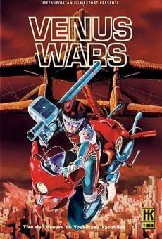 Ver película Venus Wars