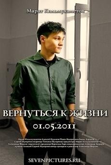 Ver película Vernutsya k zhizni