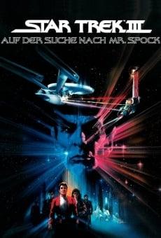 Viaje a las estrellas 3. en busca de Spock online