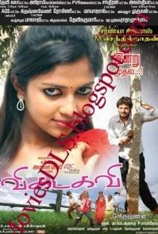 Ver película Vikadakavi