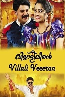 Villali Veeran on-line gratuito