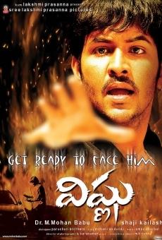 Ver película Vishnu