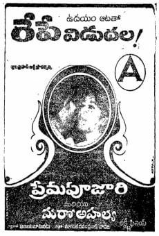 Ver película Vishnu Vijayam