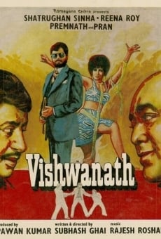 Vishwanath on-line gratuito
