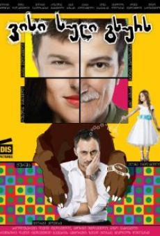 Ver película Visi Suli Gsurs