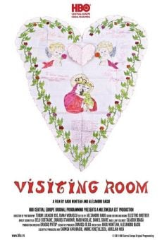 Visiting Room online