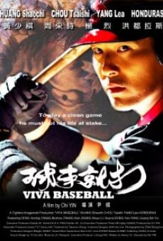 Watch Viva Baseball online stream