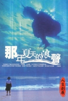 Ver película Voice of Waves