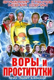 Ver película Vory i prostitutki. Priz - polyot v kosmos