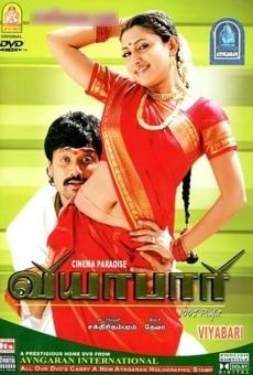 Ver película Vyabari