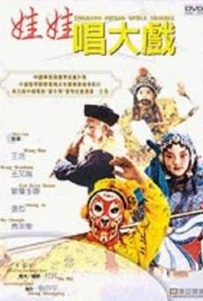 Ver película Wa wa chang da xi