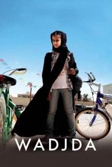 Ver película La bicicleta verde