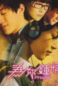 Wai nei chung ching online streaming