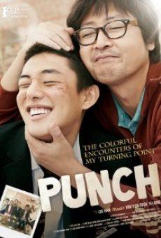 Película: Wan-deuk-i