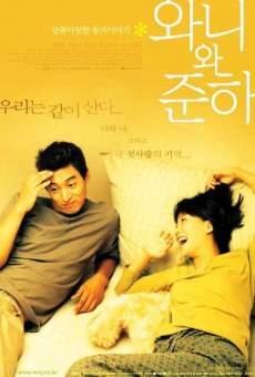 Ver película Wanee y Junah