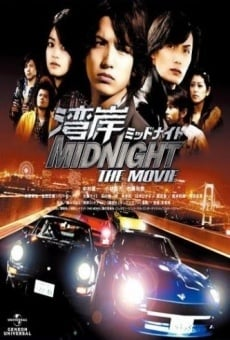 Película: Wangan Midnight: The Movie