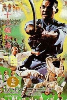 Película: War of the Shaolin Temple