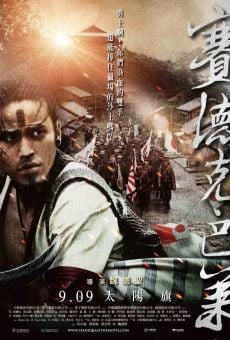 Película: Warriors of the Rainbow: Seediq Bale