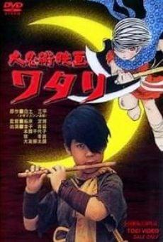 Watari, ragazzo prodigio online