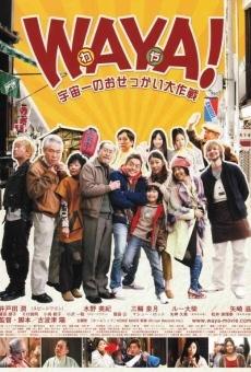 Ver película Waya! Uchuuichi no osekkai daisakusen