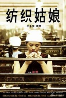 Fang zhi gu niang (Weaving Girl) gratis