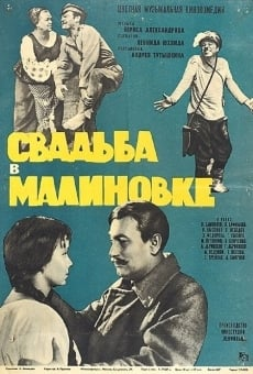 Ver película Wedding in Malinovka