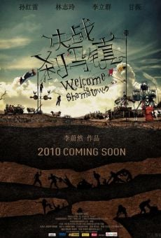 Ver película Welcome to Shamatown