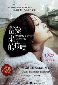 Dang Ai Lai De Shi Hou gratis