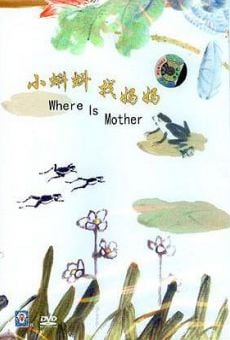 Película: Where is Mother